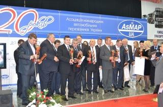 20 лет АсМАП Украины