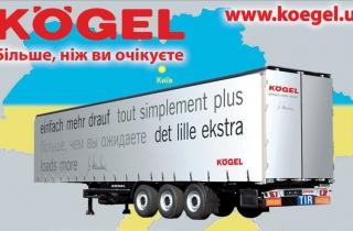 Премьера в Ялте: Шторный полуприцеп Kögel с XL-сертификатом