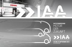 11-я Международная выставка коммерческого транспорта