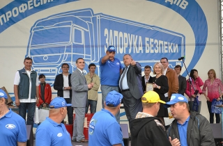 «КОГЕЛЬ Україна» на Всеукраїнському конкурсі професійної майстерності водіїв АсМАП України